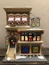 Department 56 Snow Village Hope Chest Consignment Shop #55367 Retired New!