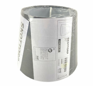 IKEA SKOTTORP Lamp shade, Gray, 7 Inches 19 cm 104.054.01 Free Shipping