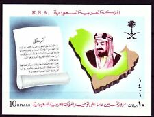 Saudi Arabia 1981 ** Bl.11 50. Jahrestag der Gründung