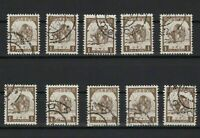 japanese occupation of burma 1943 0ne cent brown used stamps cat £500 ref r12624