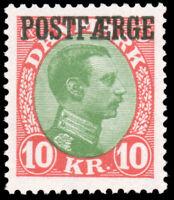 Denmark 1930 10k VERMILION & GREEN PARCEL POST MNH #Q10 CV$150