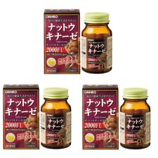 ORIHIRO  Natto Kinase 60 Capsules ( 20 Days ) ×3 set From Japan with tracking