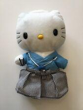 "Hello Kitty McDonald's Dear Daniel Japanese Wedding Groom Doll 9"""