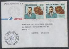 Kongo 1985  Brief  in die Schweiz