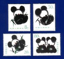 China 1985 T106 Giant Panda Stamp Set MNH !
