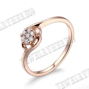 Amazing Cluster 10K Rose Gold Ladies Full SI/H Diamonds Engagement Wedding Ring