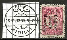 "MYTILENE 1912 - Ottoman pmk MIDILLI 1  on 20pa ""Mytilene Greek Occupation"""