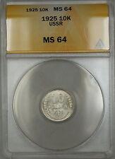 1925 USSR Russia 10K Kopecks Silver Coin ANACS MS-64