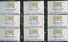 KOREA LOT OF 30 SOUVENIR SHEETS SCOTT#381a MINT NH---SCOTT$142.50