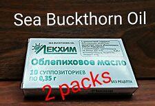 2 packs × SEA BUCKTHORN OIL OBLEPIHA Suppositories natural 0.35g Rectal Vaginal