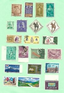 NEPAL 1960-94 Selection 21 Stamps GU/FU.