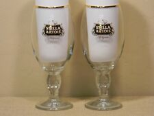 Gold Trimmed Stella Artois Glasses  Set of 2  33cl