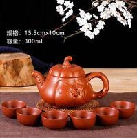 300ml Retro Chinese Yixing Zisha Purple Clay Ceramic Kung Fu Pumpkin Teapot