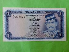 Brunei $1 1972 (aUNC), Minor aging yellow spot A/7 298822