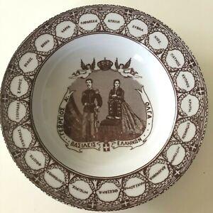 VTG GREECE KERAMIKOS PORCELAIN PLATE GREEK KING GEORGE I & QUEEN OLGA OF RUSSIA