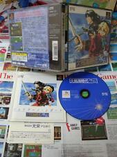 Playstation PS1:Daikoukai Jidai Gaiden [TOP RPG & 1ERE EDITION] COMPLET - Jap
