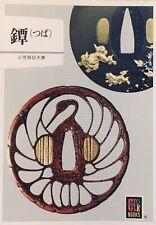 Four English Japanese Samurai Sword Guard Tsuba Books 2015-2017