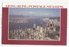 Hong Kong China 1982 Queen Elizabeth Issue Presentation Folder