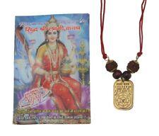Shree Laxmi Maa Kavach Yantra Rudraksh Rudrax Wealth & Prosperity