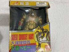 Great Monkey Baby Dragon Ball GT