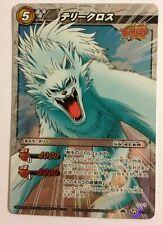 Toriko Miracle Battle Carddass TR04-32 SR