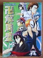 JAPAN Bleach Anthology Bankai Doumei Yaoi Doujinshi Manga