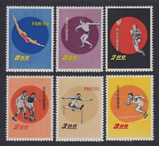 New listing China TAIWAN 1960 Stamp set SG# 384/388 Sports - Unused MH Hinged..........X3534