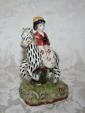 "LOVELY VINTAGE REPRODUCTION STAFFORDSHIRE 7 1/2"" WOMAN ON HORSEBACK FIGURINE"