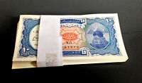 Lot 100 Banknotes  -  10 Piastre Egypt  UNCIRCULATED