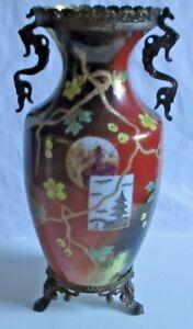 vintage oriental hand painted vase with metal feet and rim &dragon handles #S2