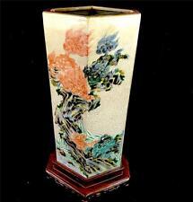 Impressionnant chinois japonais famille verte émail vase en porcelaine Foo Chien Lions