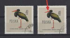 POLAND, POLSKA,  STAMPS, 1960 Fi. 1065 WITH ERROR + POSTMARK