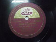 "SHAMSHAD BEGUM  URDU NAAT N 88131 RARE 78 RPM RECORD 10"" INDIA HMV VG+"
