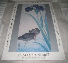 Print Ohara Koson Japanese Woodblock Cassiopeia Fine Arts LA Art Project 23x35