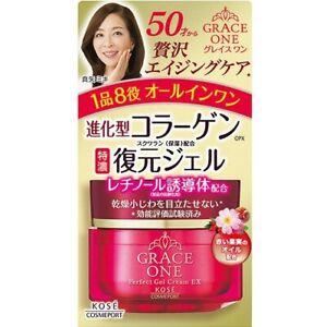Kose Japan Grace One Rich Collagen & Astaxanthin Perfect Gel Cream EX