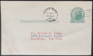 POSTAL REPLY CARD~1930 ONE CENT~HARRISON, MAINE