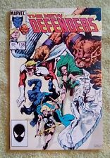 The Defenders #138 (Dec 1984, Marvel) 9.0 VF/NM