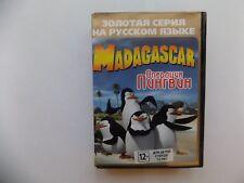 Madagascar  Sega Genesis Mega Drive.