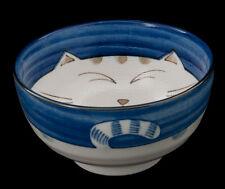 Bol Chat Japonais Maneki Neko 15.6 cm En Porcelaine du Japon Made In Japan   393