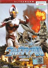 Ultraman 80 _ Vol. 2 _ Episode 6 ~ 10 _ English Sub _ DVD _ NTSC Region 0