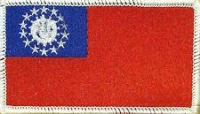 Myanmar (88-11) Flag Iron-On Patch Military Morale Emblem White Border #03