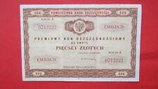 Poland 1971 - Premiowy Bon Oszczednosciowy na 500 Zlotych.