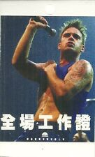 RARE / PASS CONCERT LIVE - ROBBIE WILLIAMS - ACCES / ASIE ASIAN TOUR
