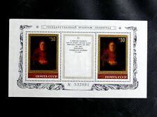 TIMBRES DE RUSSIE : 1983 YVERT BLOC FEUILLET N° 161** NEUF SANS CHARNIERE - TBE