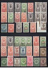 RUSSIE URSS Joli lot de 83 timbres ORDRES ET DECORATIONS neufs et oblitérés