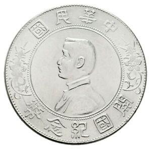 China 1 Dollar o.J. (1927) vz-stgl Gewicht: 27,2g/890