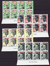 Zimbabwe 2005 Heroes Imprint Blocks, MNH (sheet margin)