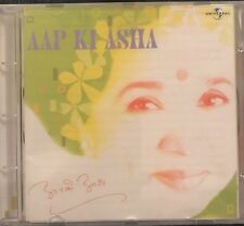 ASHA BHOSLE - AAP KI ASHA - BOLLYWOOD SOUNDTRACK - NEW. STILL SEALED.
