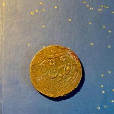 Bukhara, Very Rare - 5 Tenga, Cu, 1327. Alim Khan. Uzbekistan. Central Asia.