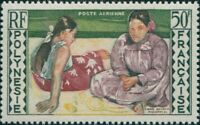 French Polynesia 1958 Sc#C25,SG14 50f Women of Tahiti MNH